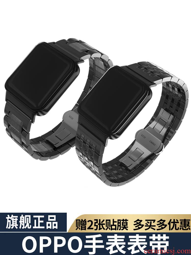 Seven plus digital applies to oppo wristwatch watch46mm smart watches to replace silicone wristbands 41 mm steel belt movement stainless steel metal ceramic business men and women