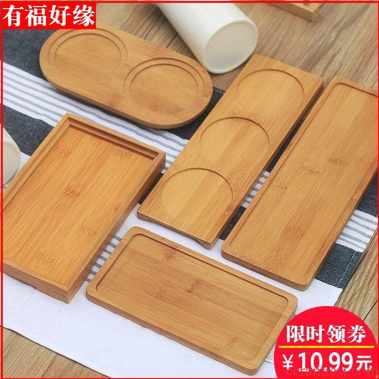 The new bamboo tray number of Japanese sushi plate of fruit flavor ground tank bottom tray bamboo base B,