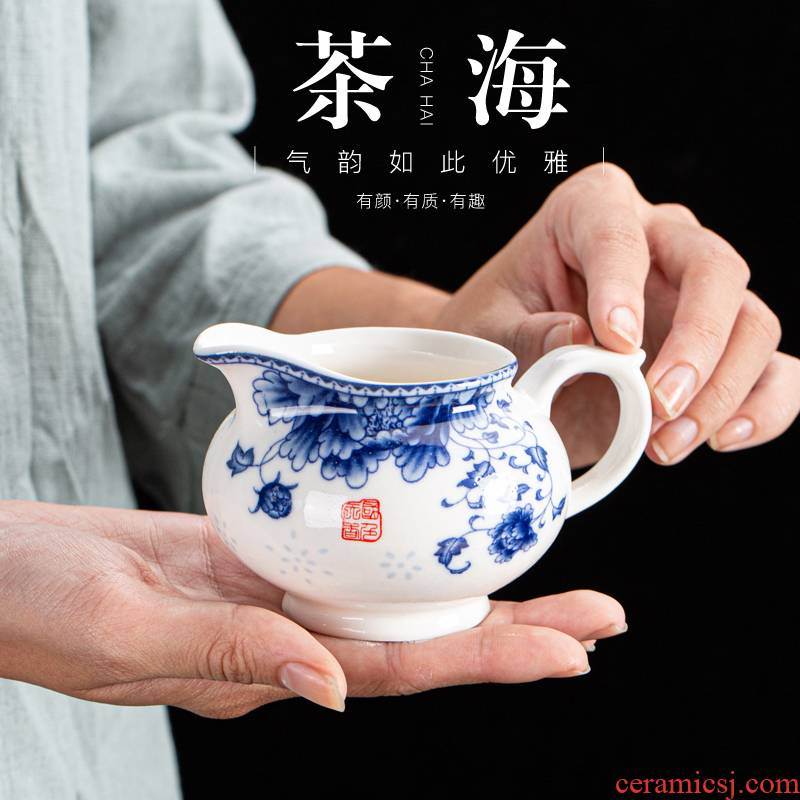 Blue and white porcelain ceramic fair tea ware ceramic fair keller cup points) suit tea tea filter and a cup of tea ware