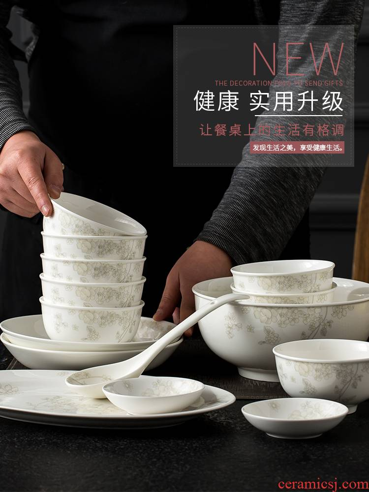The dishes suit household jingdezhen ceramics tableware chopsticks ipads China eat bowl noodles soup bowl European - style combination plate