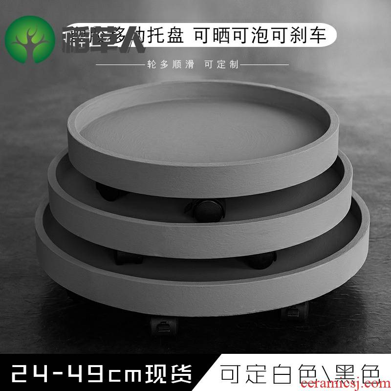 Circular imitation cement flowerpot wheeled mobile tray with universal wheel base deep water bottom black plastic tray