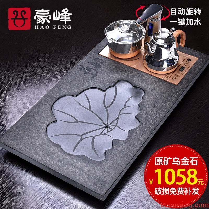 HaoFeng sharply stone tea tray of a complete set of kung fu tea set home four unity induction cooker rectangle tea tea set