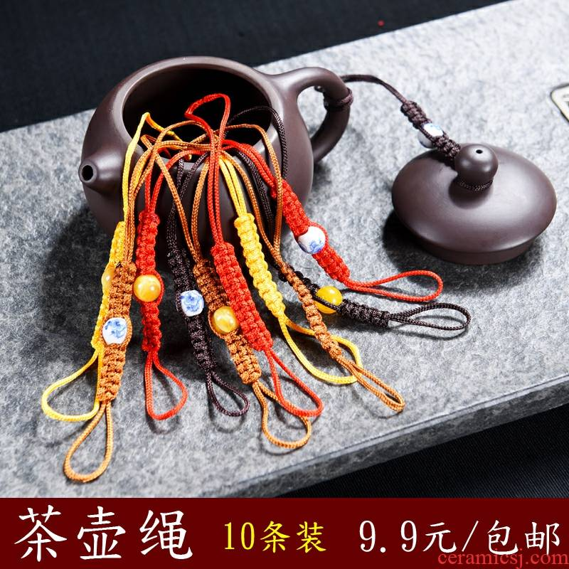 It rope rope handcrafted teapot kung fu tea accessories rope tied a rope pot teapot lid of the rope