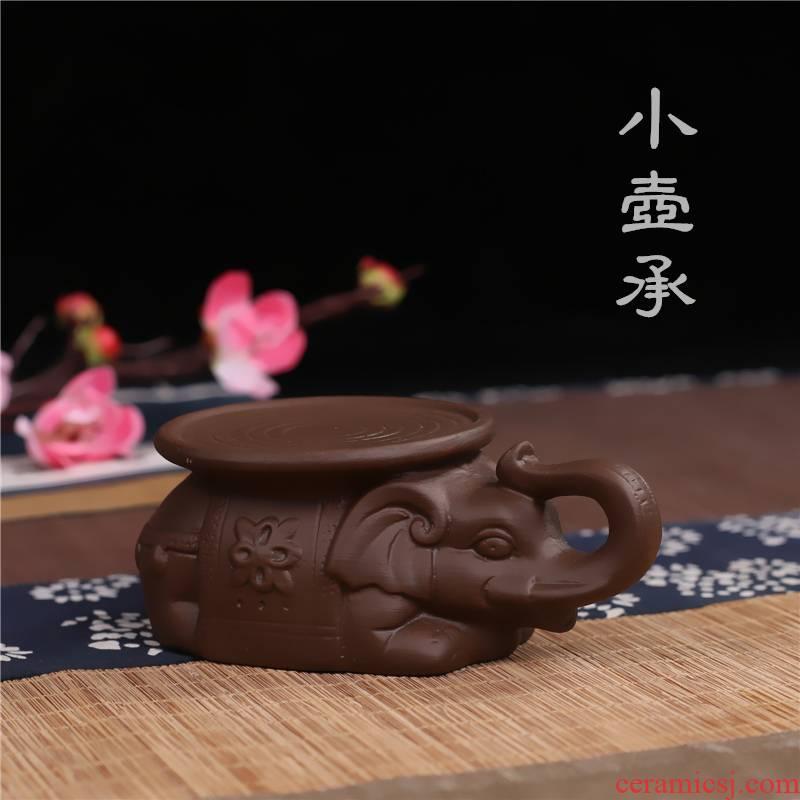 T it pad saucer pot bearing pot doesn auspicious images to the as a pot pad kung fu tea accessories cup pot base