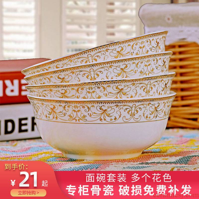 Four, jingdezhen ceramic rainbow such as bowl 6 inches dishes suit large soup bowl mercifully rainbow such as bowl to eat bread and butter yellow up phnom penh