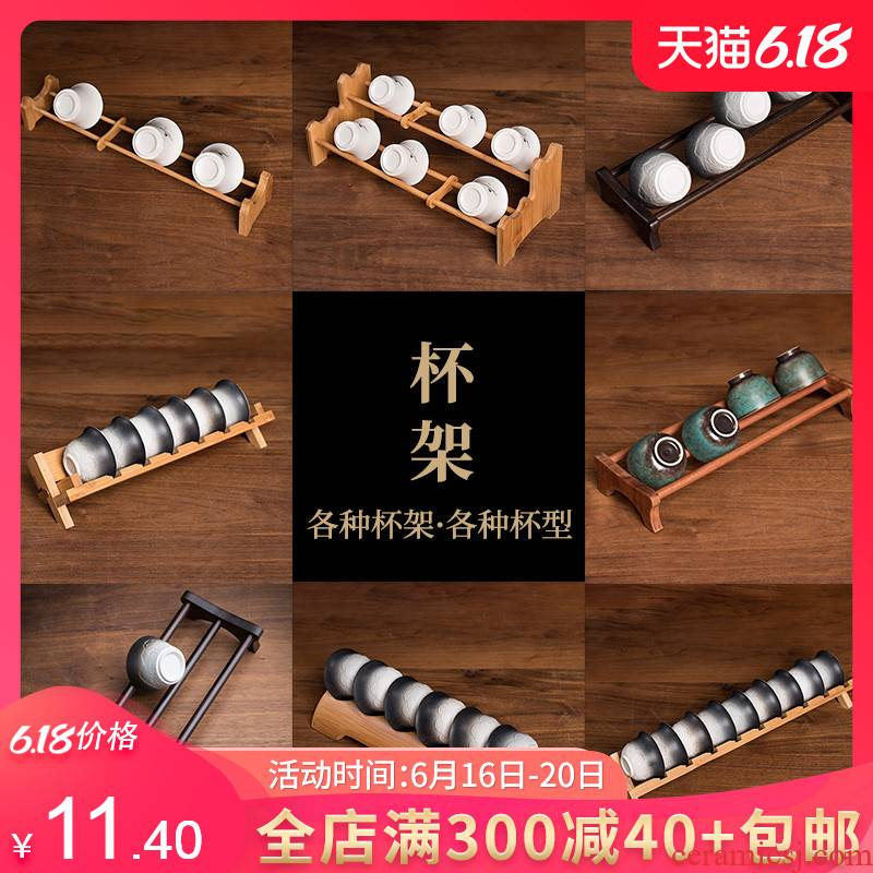 Creative beverage holder bamboo kung fu tea sample tea cup drop contracted removable cup tea accessories shelf