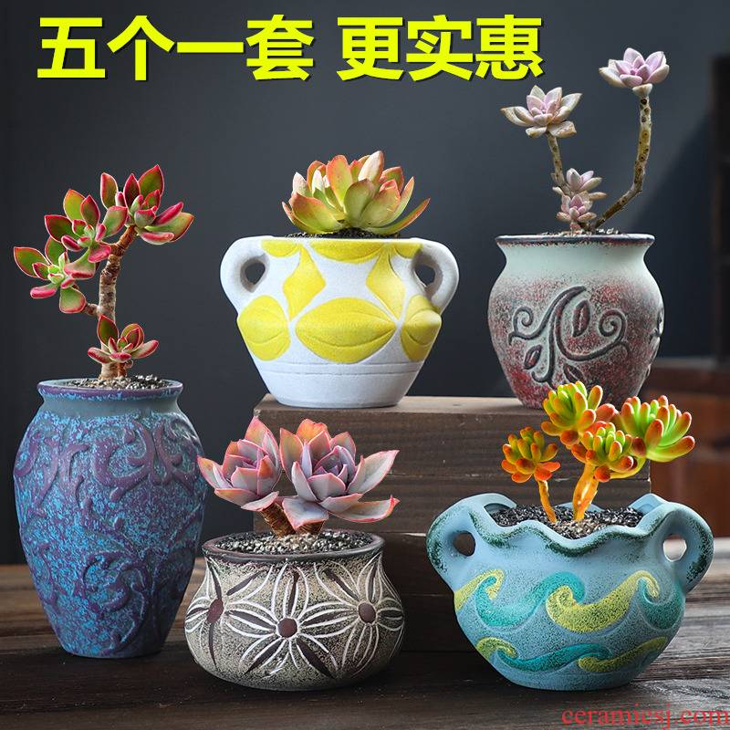 Retro pot coarse pottery breathable creative meat meat the plants combination suit special offer a clearance of large caliber fleshy flower pot
