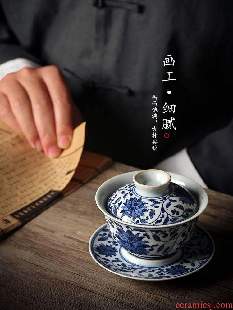 Antique blue - and - white three only single jingdezhen tea tureen hand - made ceramic tea set branch lotus kunfu tea tea cup