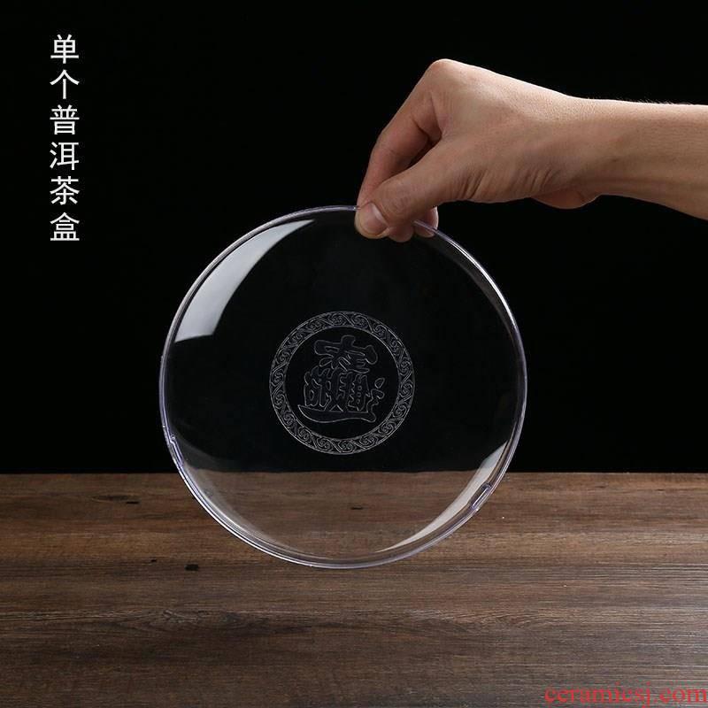 Tea shops fermented Tea cake box of dustproof household disc decoration transparent display puer Tea stents plastic shelf