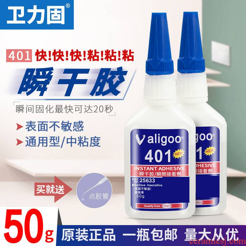 Wale solid 401 strong universal instantaneous quick - drying glue adhesive plastic cellophane tape silica ceramic glass shoes