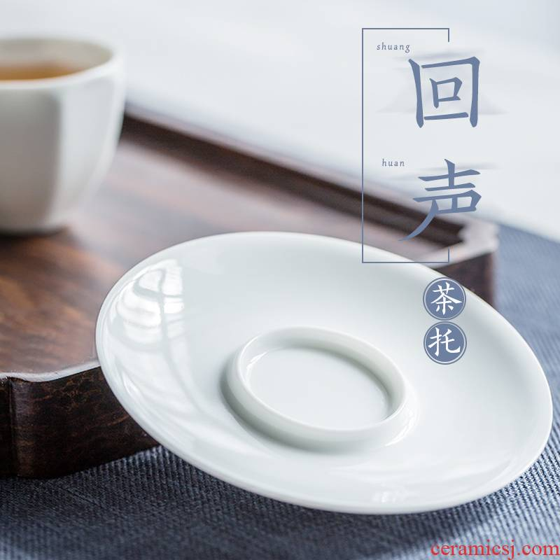 The Escape this hall manual white porcelain cup mat jingdezhen ceramic cup mat contracted cup saucer mat kung fu tea accessories