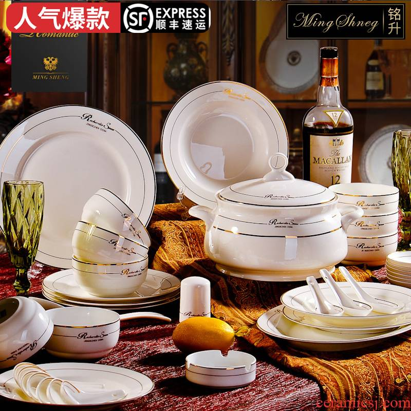 Ming litres of tableware dishes suit Chinese style household 56 skull porcelain of jingdezhen ceramics microwave JinHe - British wind