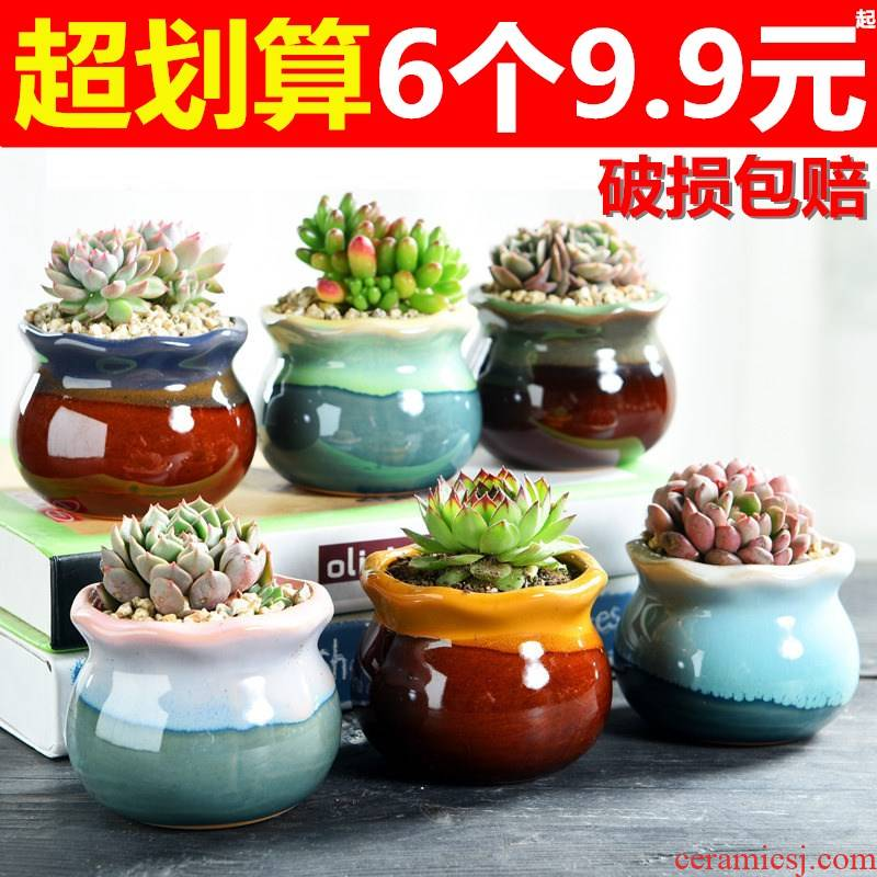 Large fleshy flowerpot ceramics special offer a clearance of creative move coarse pottery breathable meat meat the plants flower pot in Large caliber