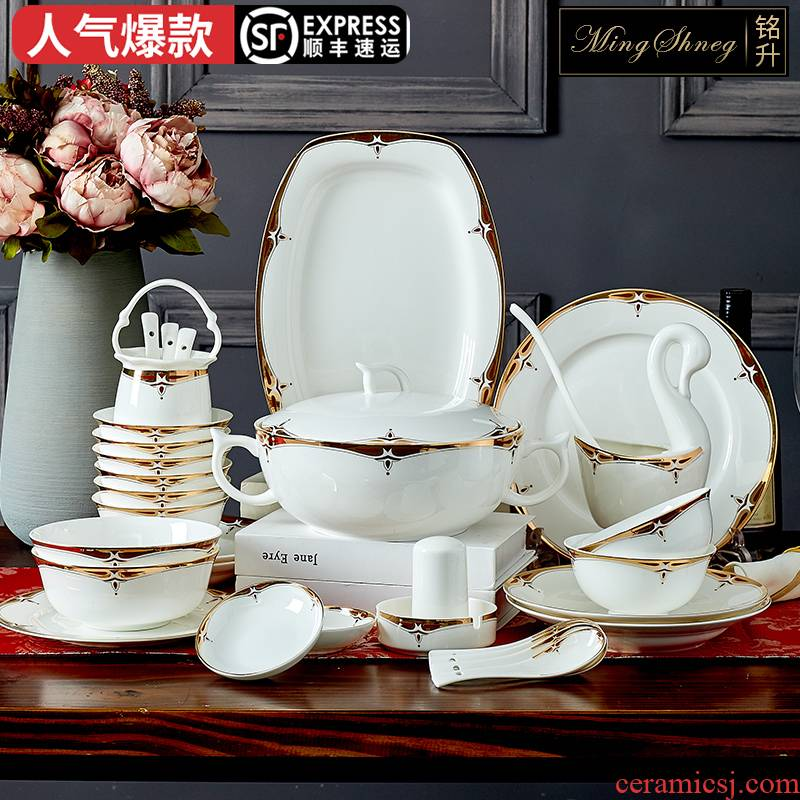 Cutlery set dishes home European 56 skull bowls yellow up phnom penh dish bowl chopsticks contracted jingdezhen ceramic combination