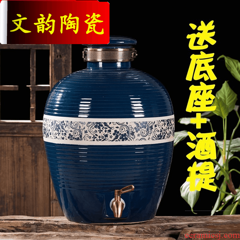 Wen rhyme jar jingdezhen ceramic antique 10 jins 20 jins 30 jins to seal bottles household white wine pot