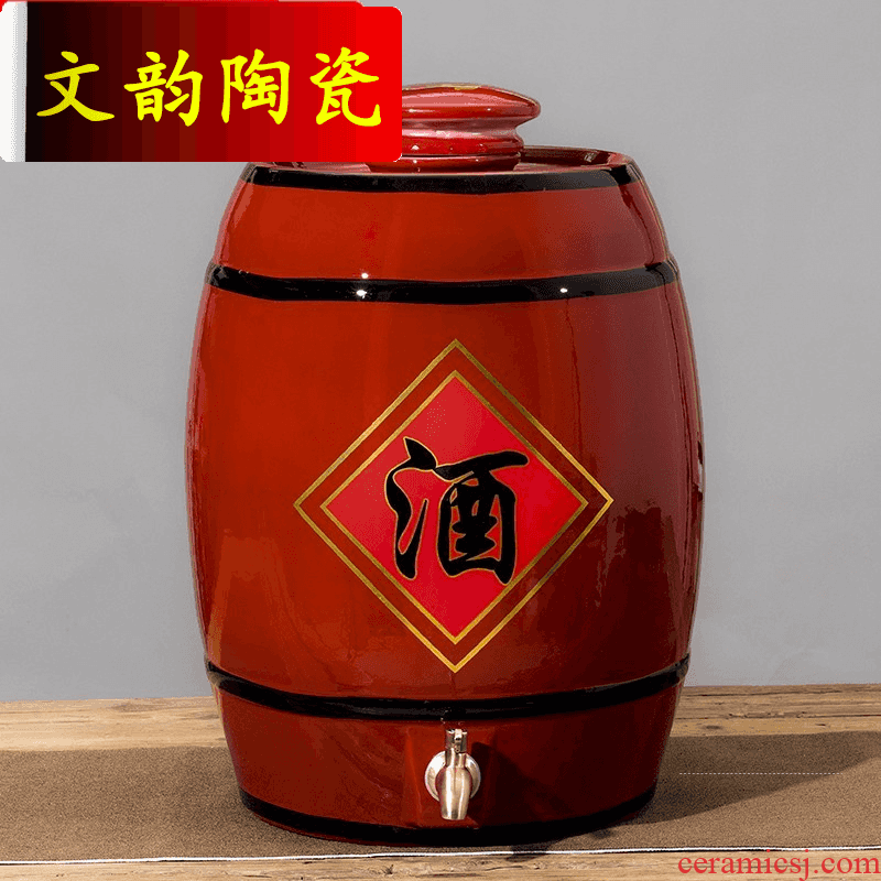 Wen rhyme archaize ceramic cylinder 50 kg liquor mercifully wine red wine jar expressions using household sealed bottles