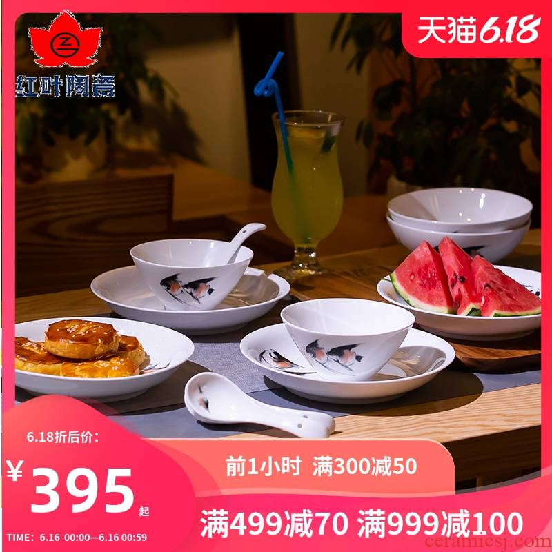 The porcelain red leaves 2-4 dishes suit household ceramics tableware Chinese creative eat bowl dish dish dish combination