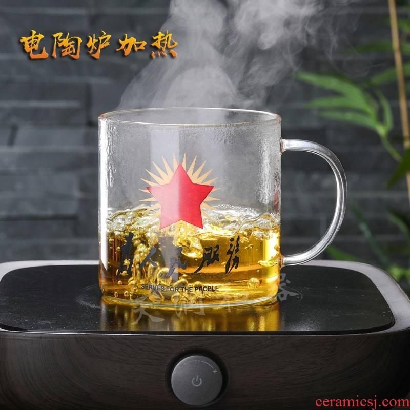 "Implicit artisan glass cup more household heat large capacity cups ""bringing nostalgic tea urn"
