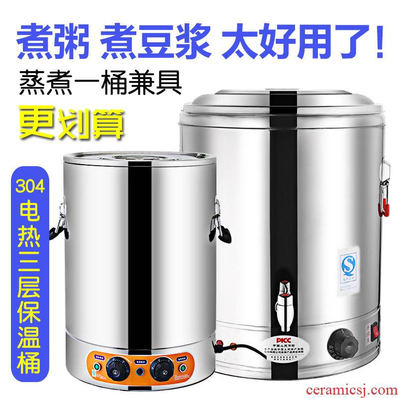 Electric burn KaiShuiTong stainless steel bucket cooking ltd. high - capacity automatic heating insulation hot tea lili