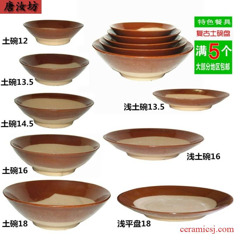 Retro earthenware tableware characteristics of coarse pottery pork with steaming bowl of old oil hotpot dish bowl bowl dish bowl of archaize wine bowl package mail