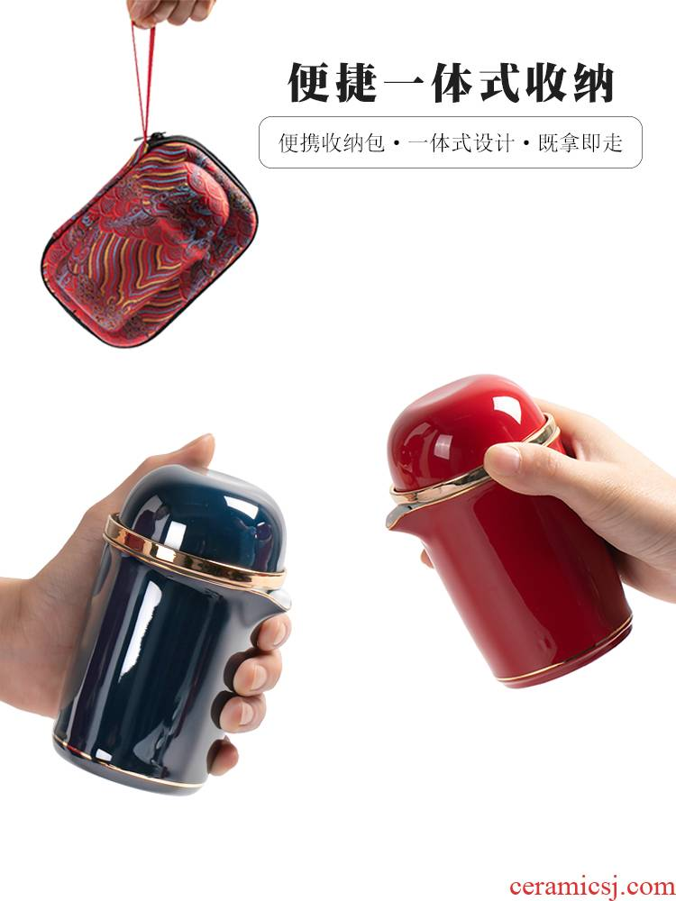 Portable crack glass ceramic pot of five cups to receive a bag travel teapot household kung fu tea set small suit