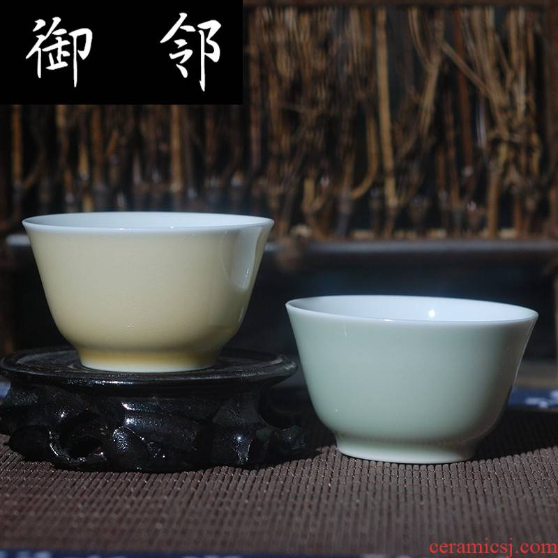 Cloud glaze color hall checking ceramic cups glutinous rice tyres but small cup tea time cup sample tea cup