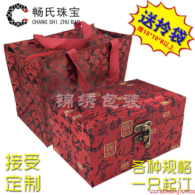 A large wooden JinHe China jade gift box furnishing articles with carved pieces of jewelry box jewelry box of the custom