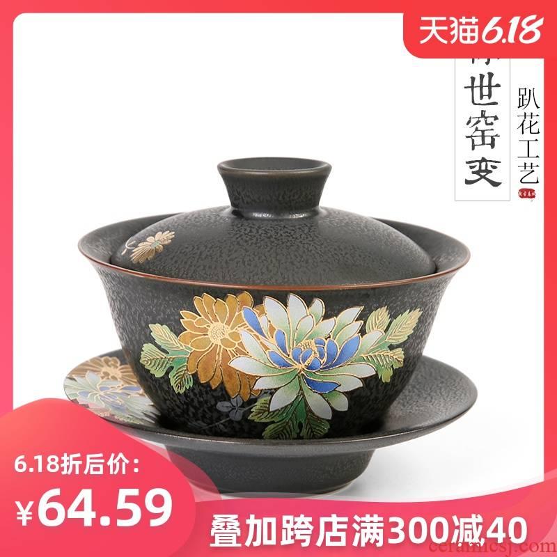 Japanese ceramics tureen household kung fu tea set three cups to tureen bowl up tea bowl of tea tea art