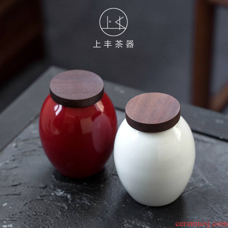 The an abundant ceramic mini trumpet tieguanyin tea caddy fixings seal cylinder herbs can of portable storage POTS