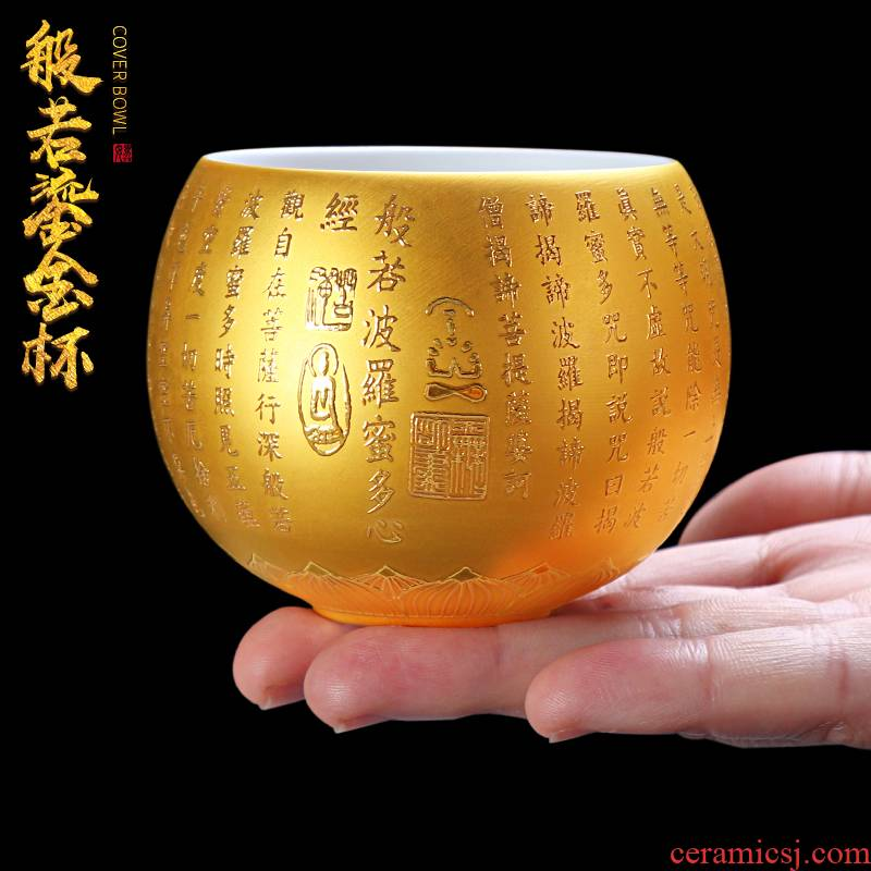 Artisan fairy gold dehua white porcelain cups suet jade porcelain tea sample tea cup heart sutra fine gold, kung fu masters cup size