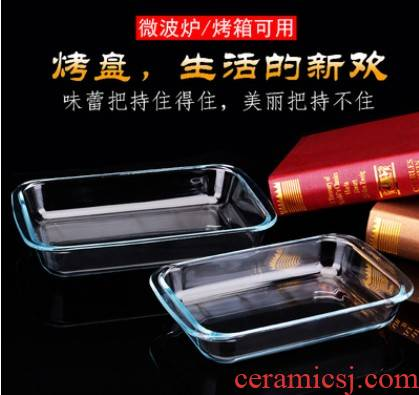 Toughened heat resistant glass pan home baked FanPan rectangle plate microwave oven baked fish plate tableware