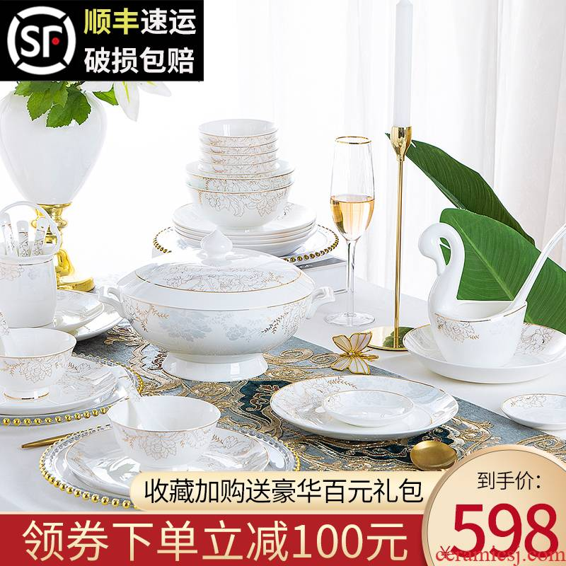 Jingdezhen ceramic tableware suit bowl dish household ipads porcelain Korean dishes European - style combination creative wedding gifts