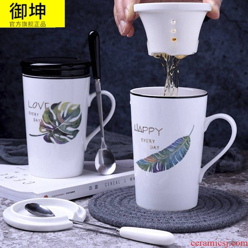 Creative ceramic cup large - capacity glass mugs couples contracted milk cup with cover office cup single cup with a spoon