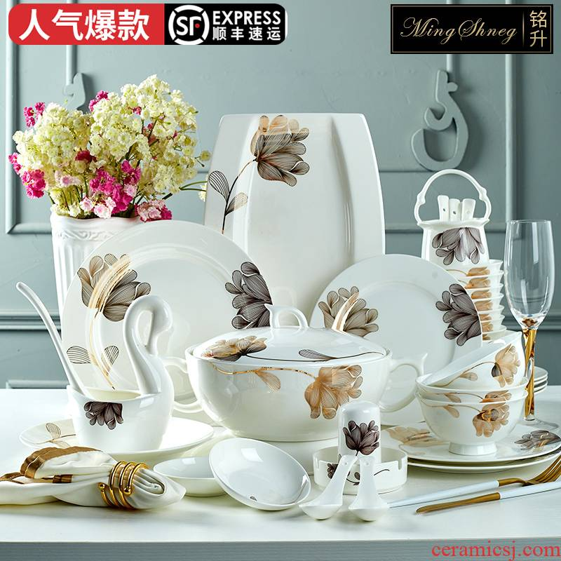 The dishes suit dishes household porcelain tableware chopsticks contracted Europe type 56 skull jingdezhen ceramic combination yellow up phnom penh