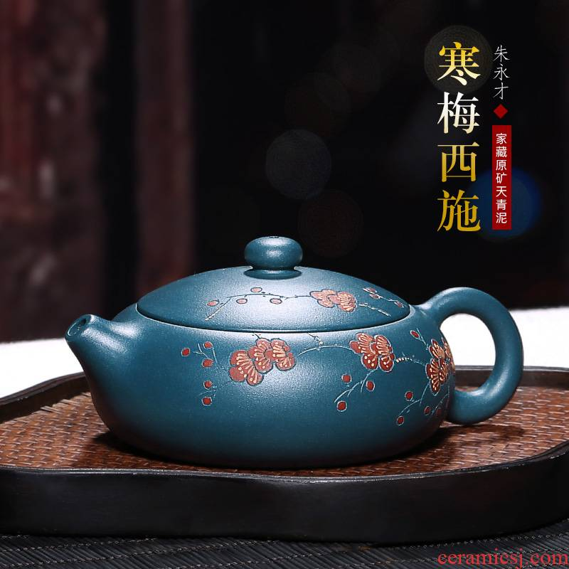 Mingyuan tea pot of yixing are it by pure manual undressed ore mud flat shih tzu kung fu the qing teapot authentic day