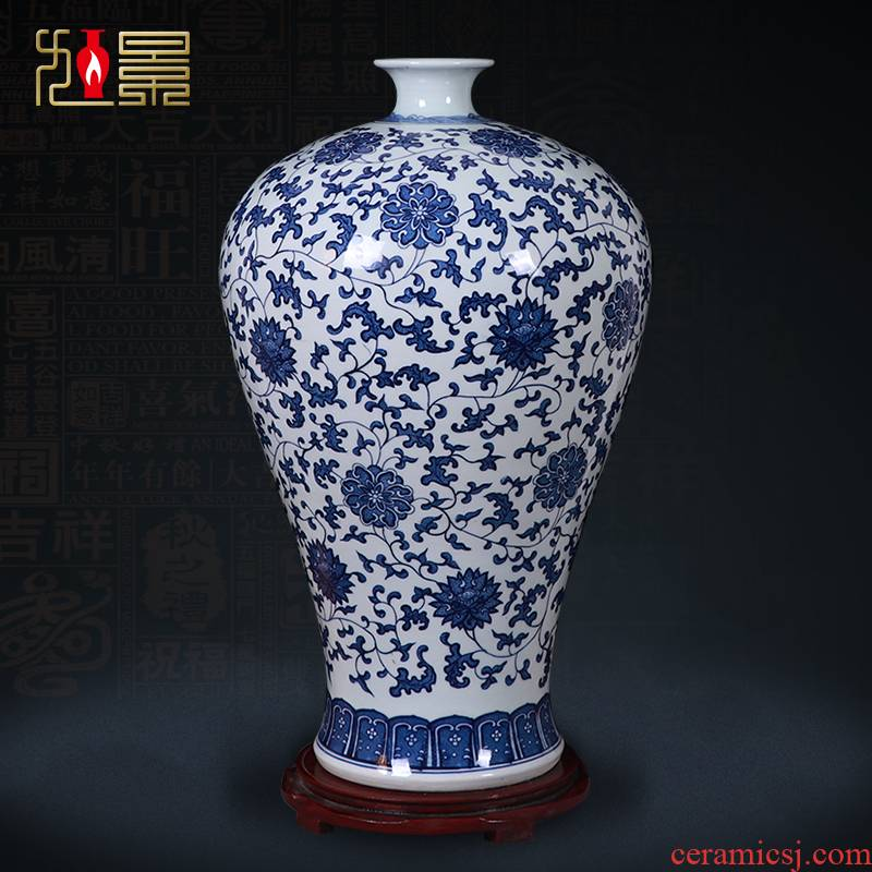 Antique vase of blue and white porcelain of jingdezhen ceramics oversized landing place, a new Chinese style home sitting room adornment