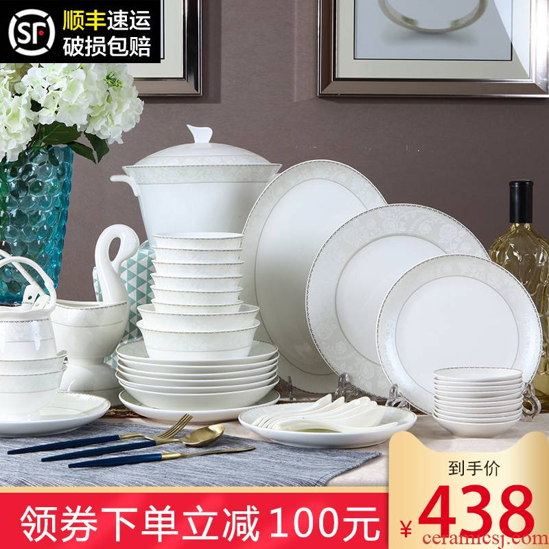 Dishes suit household European - style jingdezhen porcelain tableware bowl chopsticks ipads ceramic bowl set bowl dish special offer