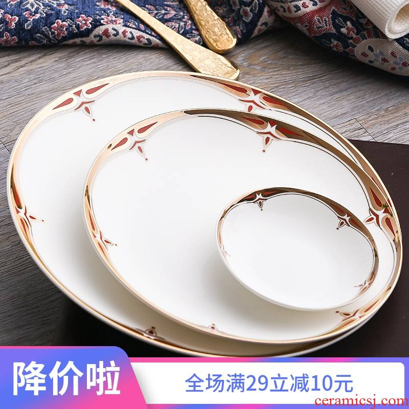 Jingdezhen ceramic tableware western - style food dish household rice bowls western food steak dish dish dish bowl chopsticks mercifully rainbow such use