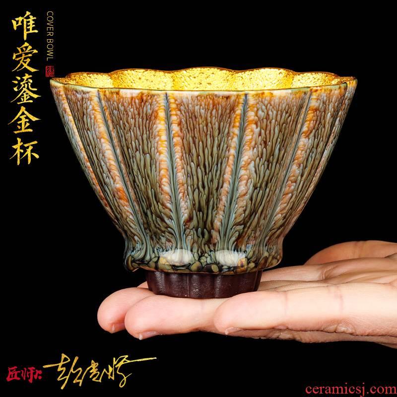 The Master artisan fairy Peng Guihui up gold light checking ceramic masters cup kung fu tea set sample tea cup