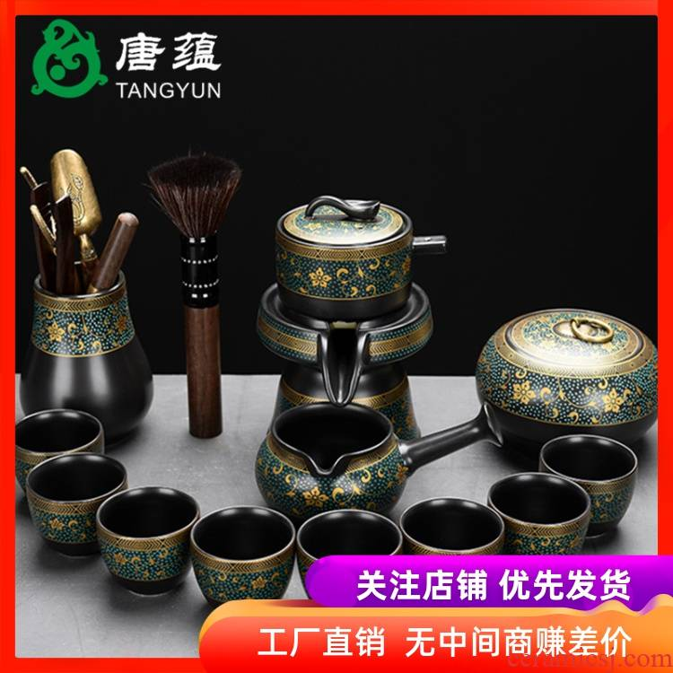 Lazy automatic tea light key-2 luxury home jun kung fu tea sets graphite tea tea set household contracted sitting room