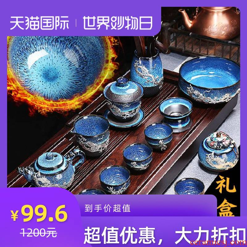Build light coppering. As silver tea set household kung fu tea set a complete set of ceramic cup tea tray lid bowl gift boxes