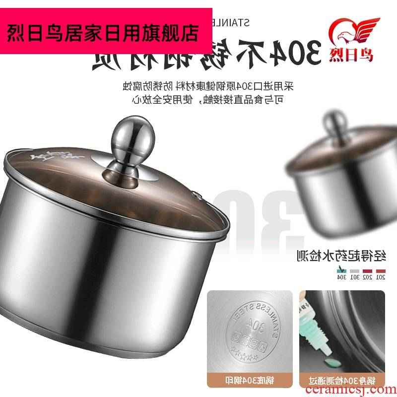 After 304, thick bottom basin of stainless steel pot induction cooker with flat tea cups from the washing of cups basin