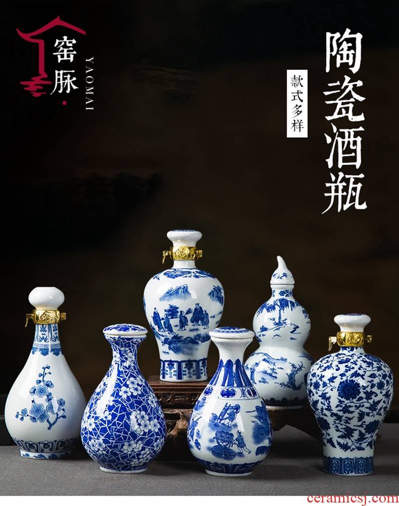 Jingdezhen ceramic bottle 1 catty blue - and - white thermal belt lock seal small jar 500 ml okho the shrink film