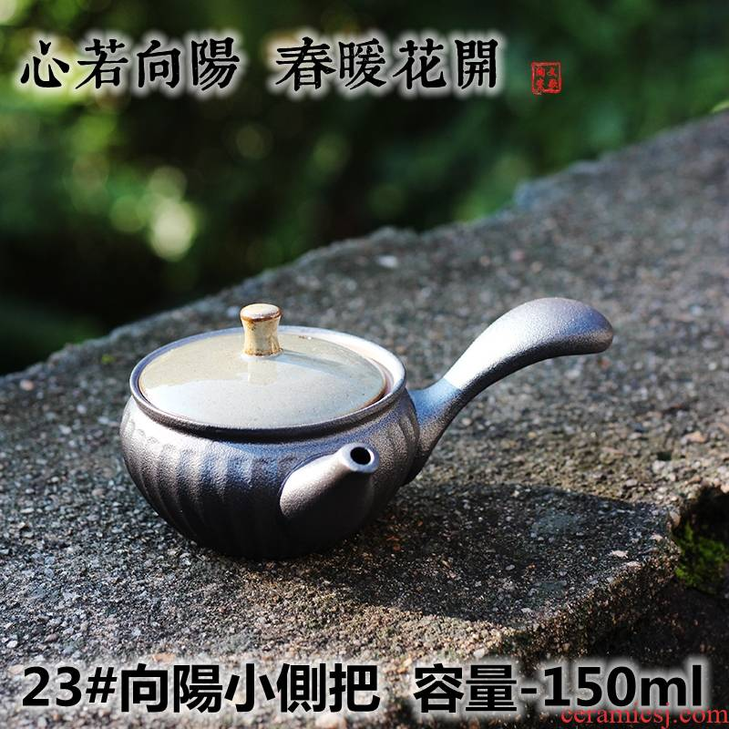 Play with coarse pottery teapot brother your porcelain up three random single pot of kung fu tea set celadon violet arenaceous black pottery side girder