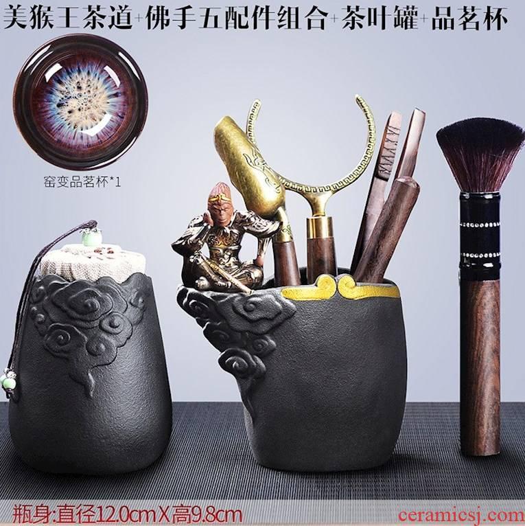 6 gentleman 's tea taking tea machine rack cylinder teahouse clamp forceps rack travel fashion accessory