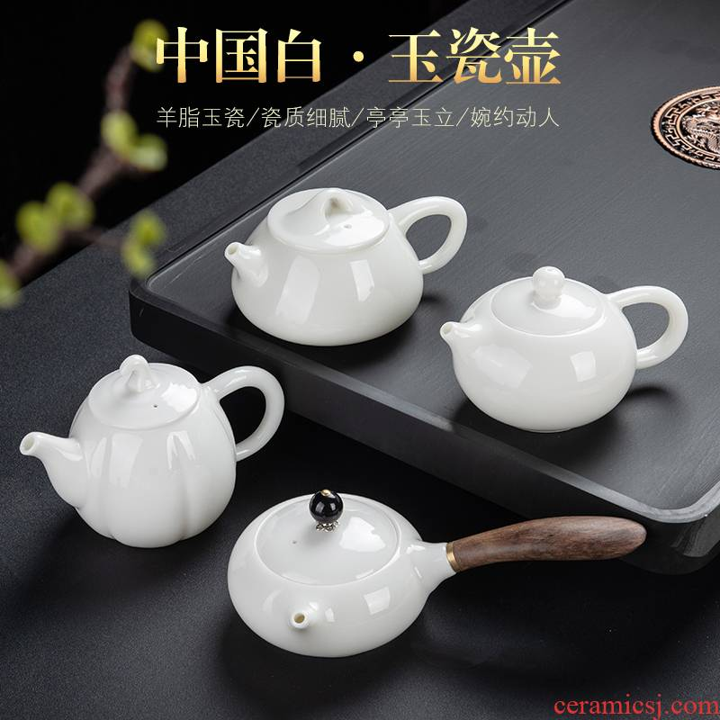 Dehua side pot of suet jade porcelain beauty ceramic white porcelain kung fu teapot with filter manually household single pot of tea