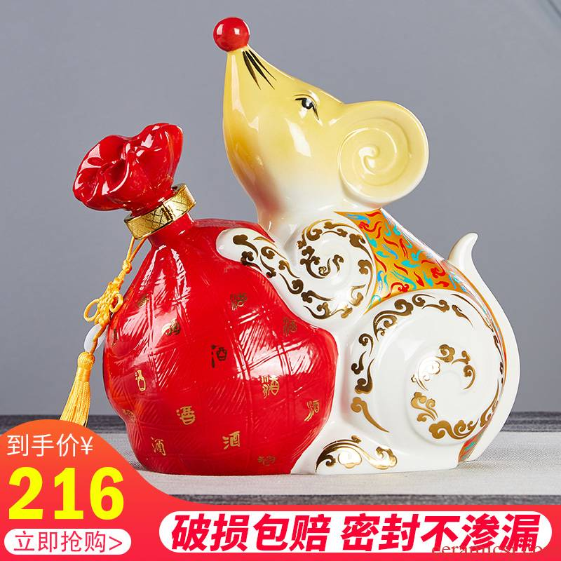 Jingdezhen ceramic bottle 5 jins of the zodiac mice wine jars art furnishing articles jars supports custom mouse