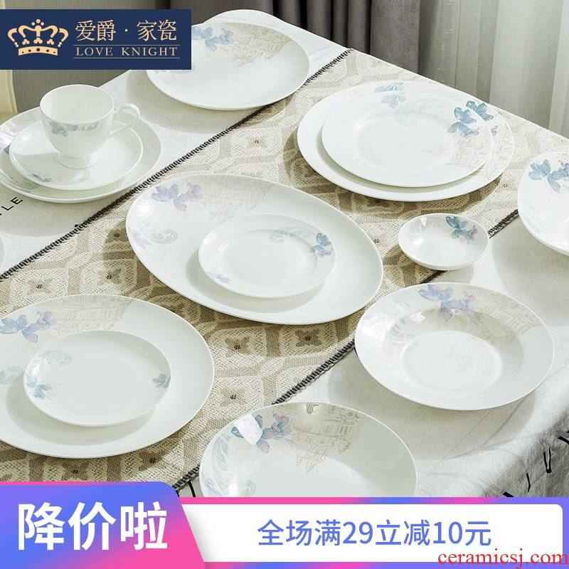 Jingdezhen ceramic tableware dish household jobs western food steak dishes dishes rainbow such as bowl chopsticks mercifully ceramic bowl