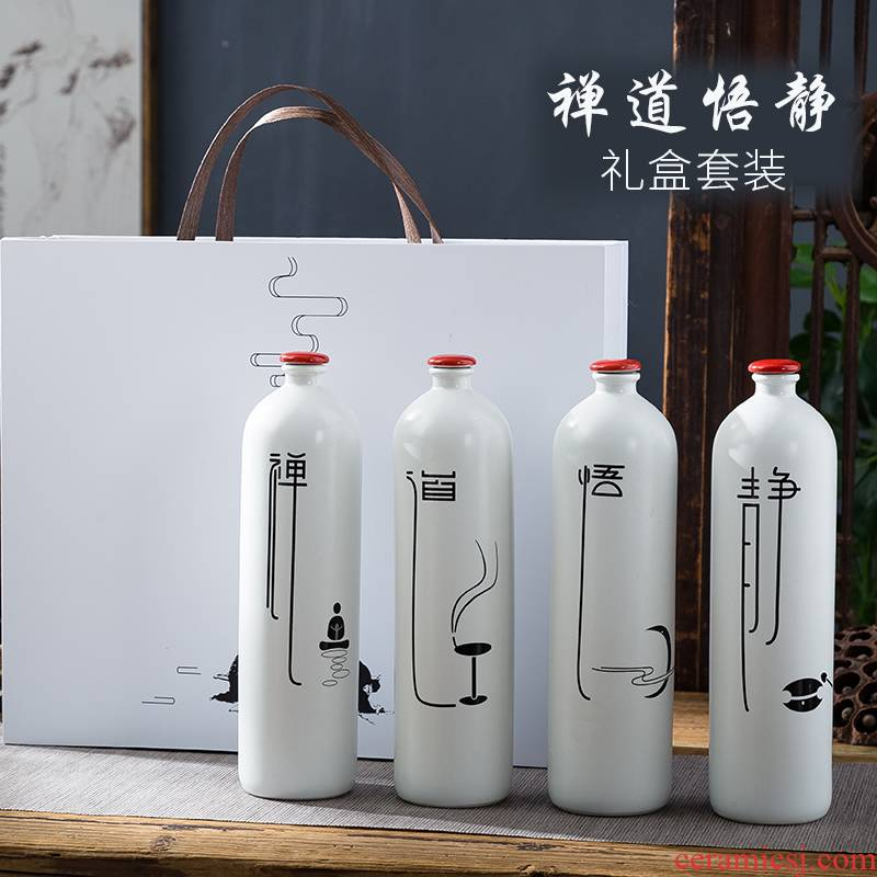 New 1 catty jingdezhen by patterns ceramic white wine bottle wine bottle seal creative collection of wine