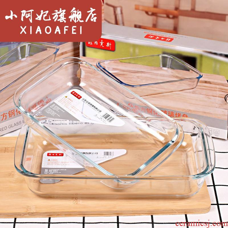 2 toughened glass disc rectangular creative dish kitchen household heat plate tableware fruit salad basin of cold dishes